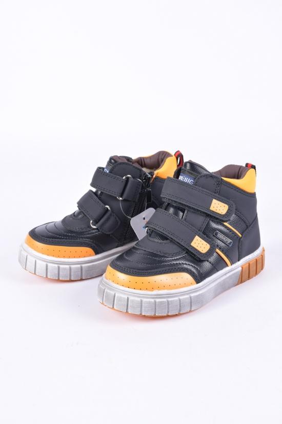 Ботинки для мальчика зимние Bessky Размеры в наличии : 22, 23, 24, 25, 26, 27 арт.B1359-2A