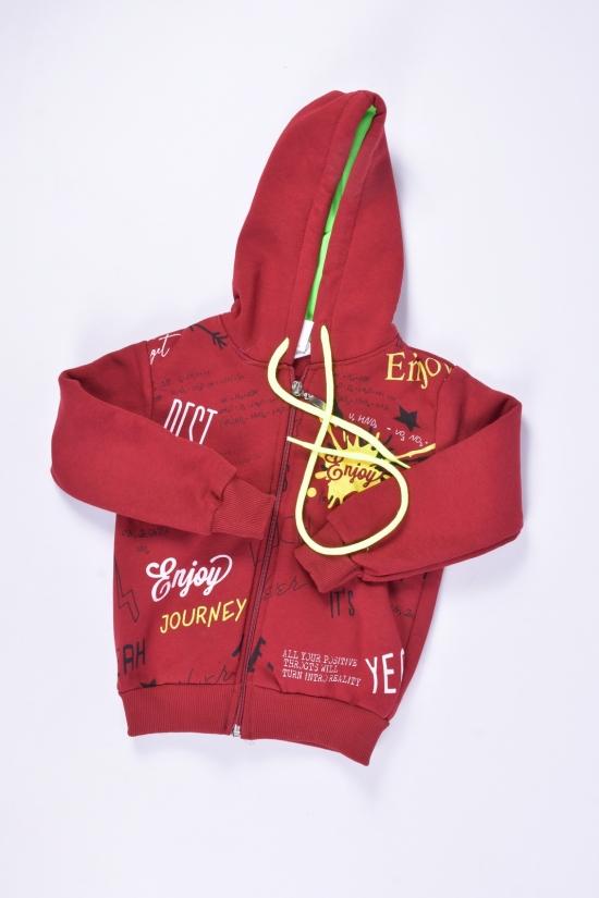 Кофта для девочки (цв.бордовый) (трикотажная на флисе) Рост в наличии : 92, 98, 104, 110, 116, 122, 128 арт.BEST