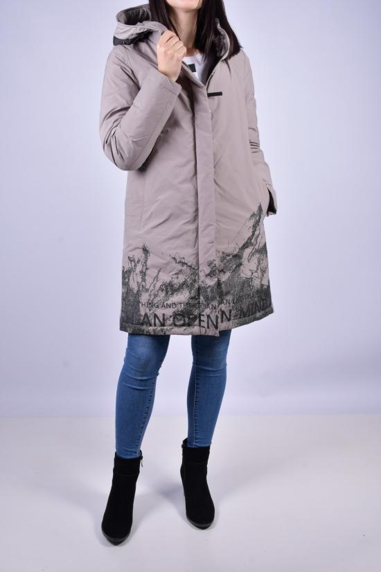 Куртка женская зимняя (color. 917) Размеры в наличии : 44, 46, 48, 50, 52 арт.2155