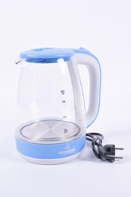Электрочайник (цв.синий) дисковый стеклянный на 2л 1800 Вт. CROWNBERG арт.CB9410