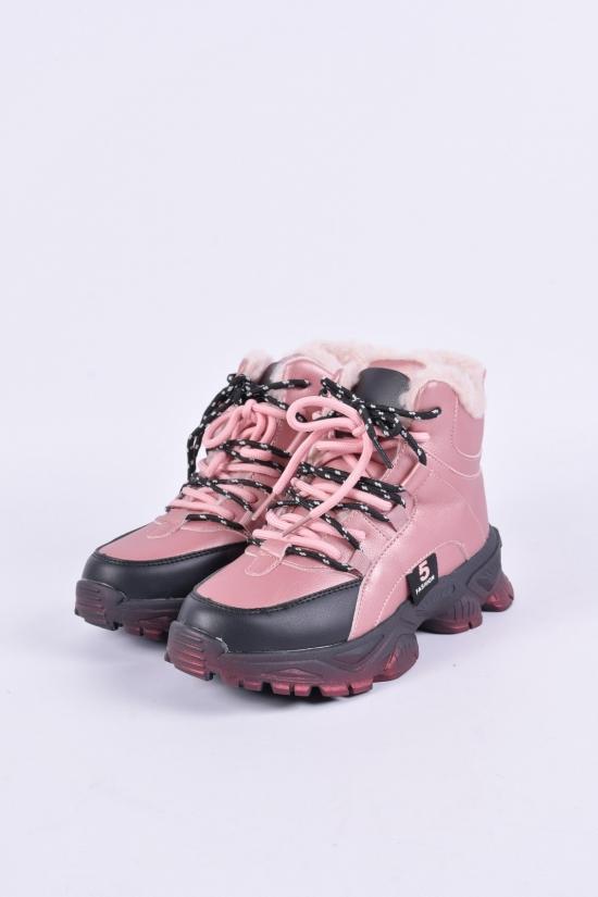 """Ботинки для девочки зимние """"Башили"""" на меху Размеры в наличии : 32, 33, 34, 35, 36, 37 арт.5330-4H"""