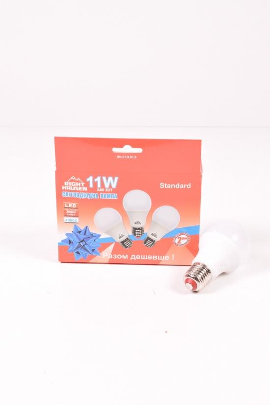 Лампа  A60 11W E27  4000K (цена за 3 шт) RIGHT HAUSEN арт.HN-159010