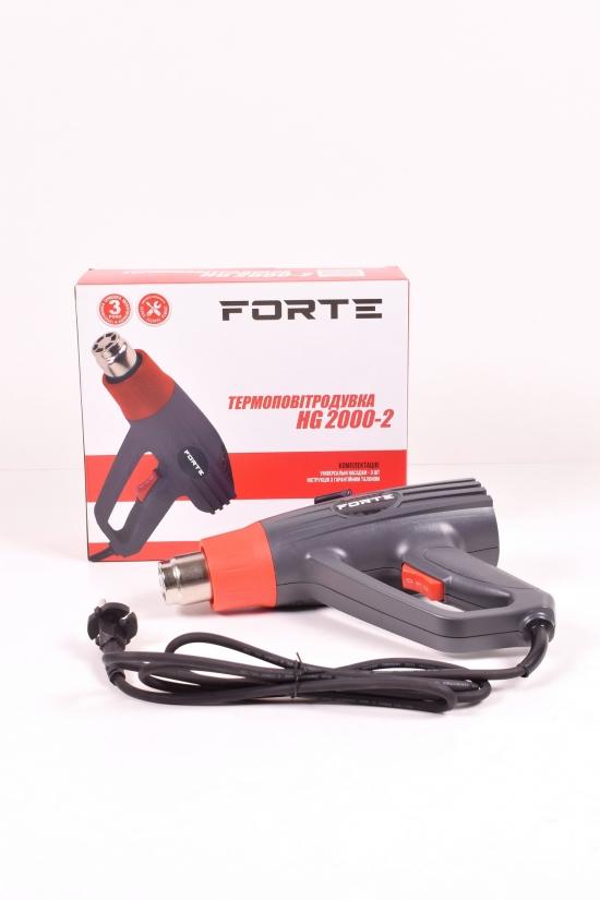 Фен промышленный Forte (2000 Вт.) арт.HG2000-2