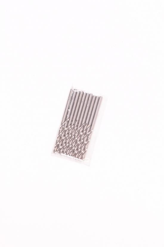 Сверло по металлу 3.0*33*61 Haisser арт.3,0