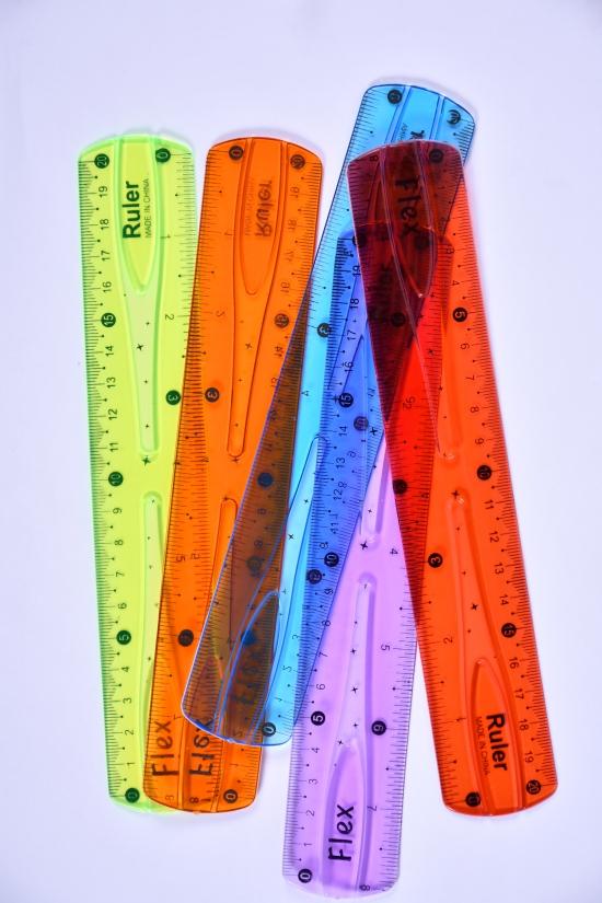 "Линейка ""неломайка"" 20 см Ruler арт.BC-0020"
